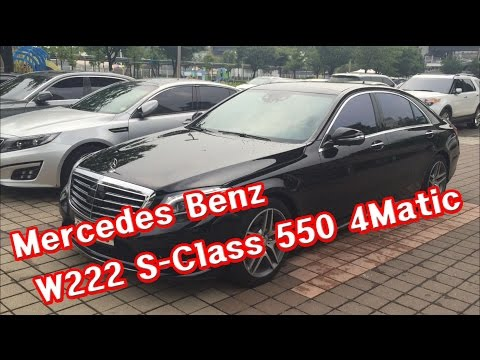 Mercedes Benz W222 S-Class 550 4Matic review 시승기 영상