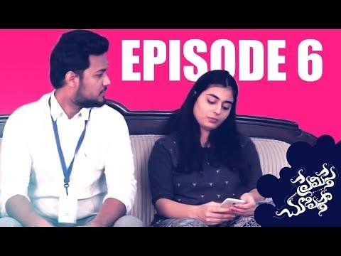 Premisthe Chukkal Chupistha || Episode 6 || Telugu Web Series || Wirally Originals