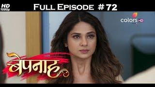 Bepannah - 26th June 2018 - बेपनाह - Full Episode