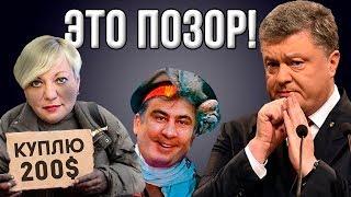Смотреть всем! Порошенко шокировал украинцев, вспоминая свои подвиги на Майдане!