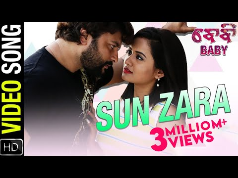 Sun Zara | Full Video Song | Baby Odia Movie | Anubhav Mohanty , Preeti , Poulomi , Jhilik