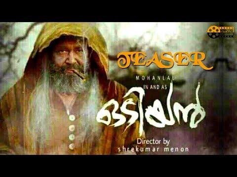 Odiyan Manikyan Returns | Official Teaser 02 is Out | Mohanlal, Manju Warrier, VA Shrikumar Menon