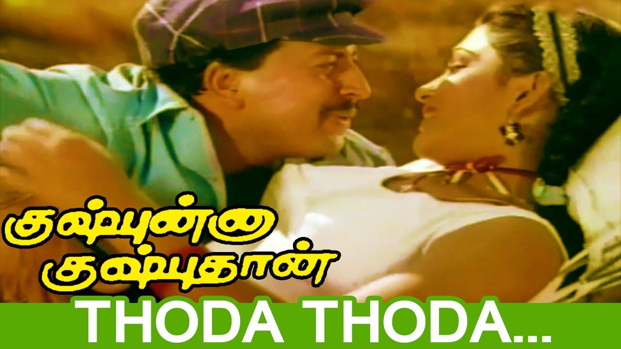 Kushboo Tamil Hot Great thoda thoda   kushboo kushboothan [ rudra ]   movie songs   ft