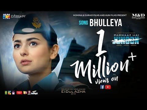 Bhulleya - Official Lyric Video | Ahad | Hania | Mustehsan | Azaan Sami Khan | Parwaaz Hai Junoon