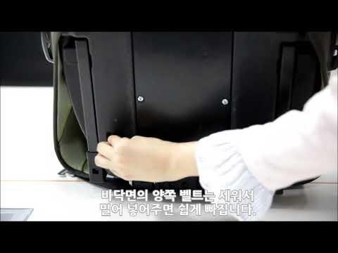 시크SEEC 토들러 카시트 픽스앤고 벨트분리하기 영상 공개!