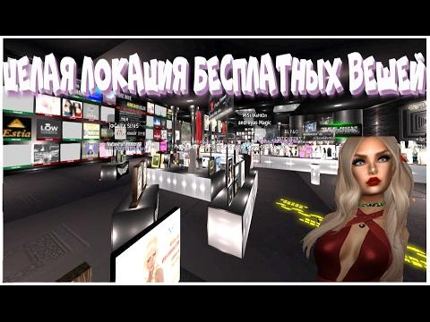 порно игры 3d эротические