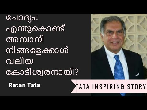 Tata  group Inspiring success story (Malayalam)
