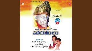 Kakada Harathi