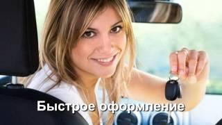 видео - Автоломбард в Москве