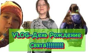 VLOG-День Рождение Свята!!! |Karina tvest| |Diana Di| |Diana play|