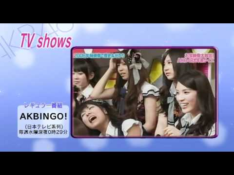 """""""What is AKB48? / AKB48 [Official]"""""""