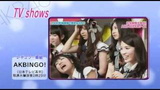 What is AKB48? / AKB48 [Official] AKB48 検索動画 26