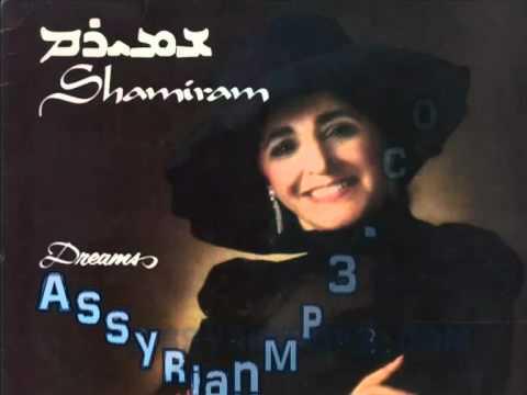 Assyrian Shamiram Oshana - Gasheq Ya Jwanqa