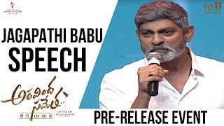 Jagapathi Babu Speech @ Aravindha Sametha Pre Release Event | Jr. NTR, Pooja Hegde