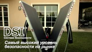 Теннисный стол всепогодный  Cornilleau 300M(Facebook: https://www.facebook.com/CornilleauTabletennis.ExperiencePing.OfficialPage., 2012-10-18T12:48:11.000Z)