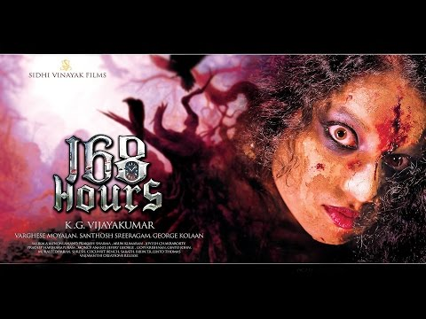 168 hours  malayalam horror movie Trailer 2016 | latest malayalam movie trailer new  release 2016