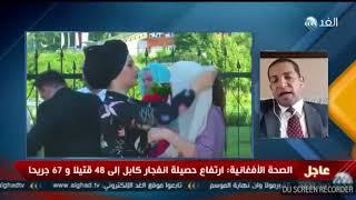Dr Salah Al-Ansari on Sharia Law in Britain