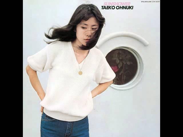 Taeko Ohnuki - Sunshower (Full Album)