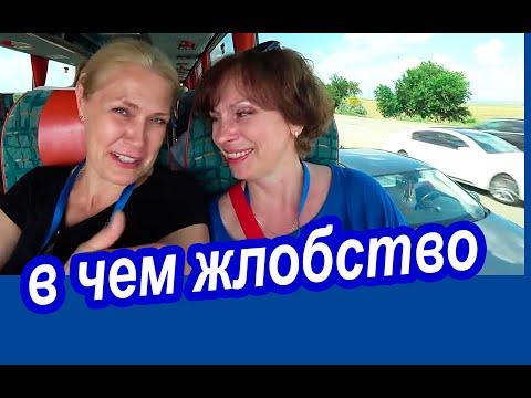 ПЛЮСЫ и МИНУСЫ Отдыха в Одессе. КУДА Еще Ехать НА МОРЕ, Как Не в Одессу? Пляжный Отдых в Одессе