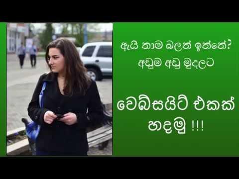 Web Design in Sri Lanka - Bu.lk
