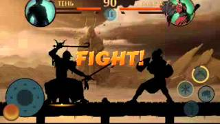 Прохождение - Врата теней -Shadow Fight 2 - Победа #6