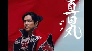 NHK大河ドラマ「真田丸」メインテーマのピアノソロアレンジです。 DL sh...