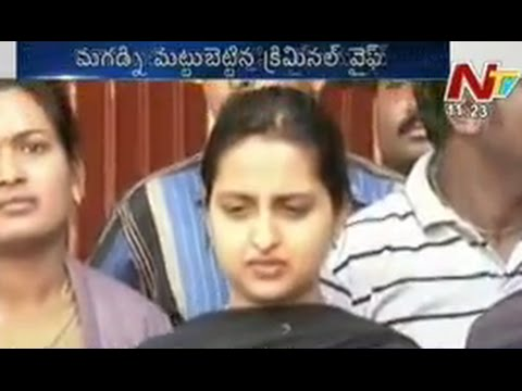 Woman Teams Up With Lover And Kills Husband In Bangalore | NTV