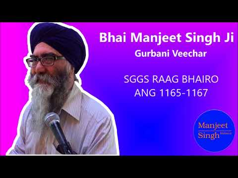 GOD IS FORMLESS, BEYOND TIME AND SPACE-by MANJEET SINGH JI-MALAYSIA (20-8-17)