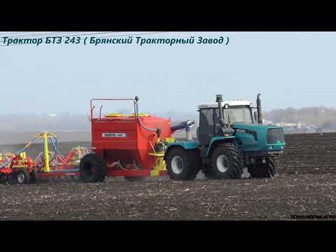 Трактор БТЗ 243  Брянский Тракторный Завод