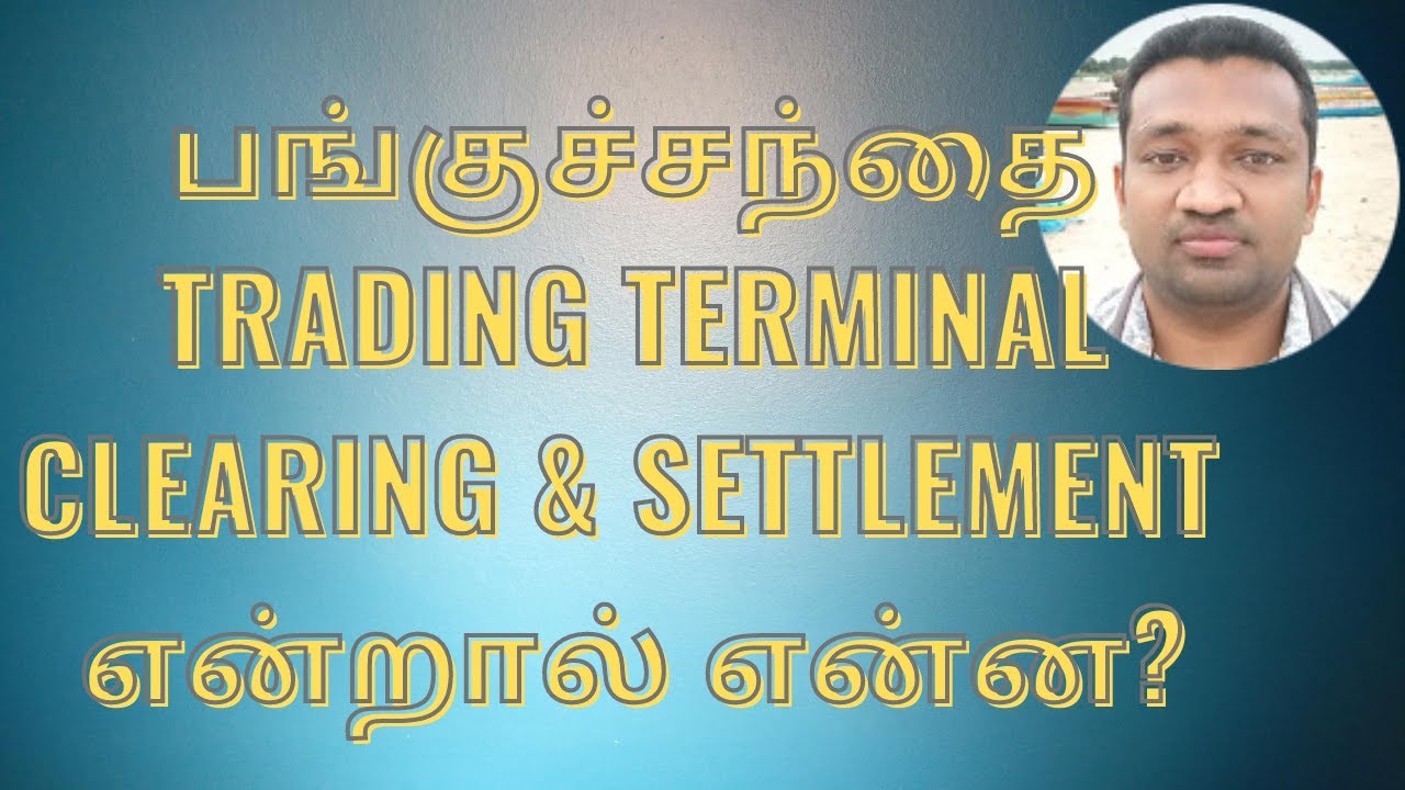 Share Market Trading Terminal Clearing and Settlement Process