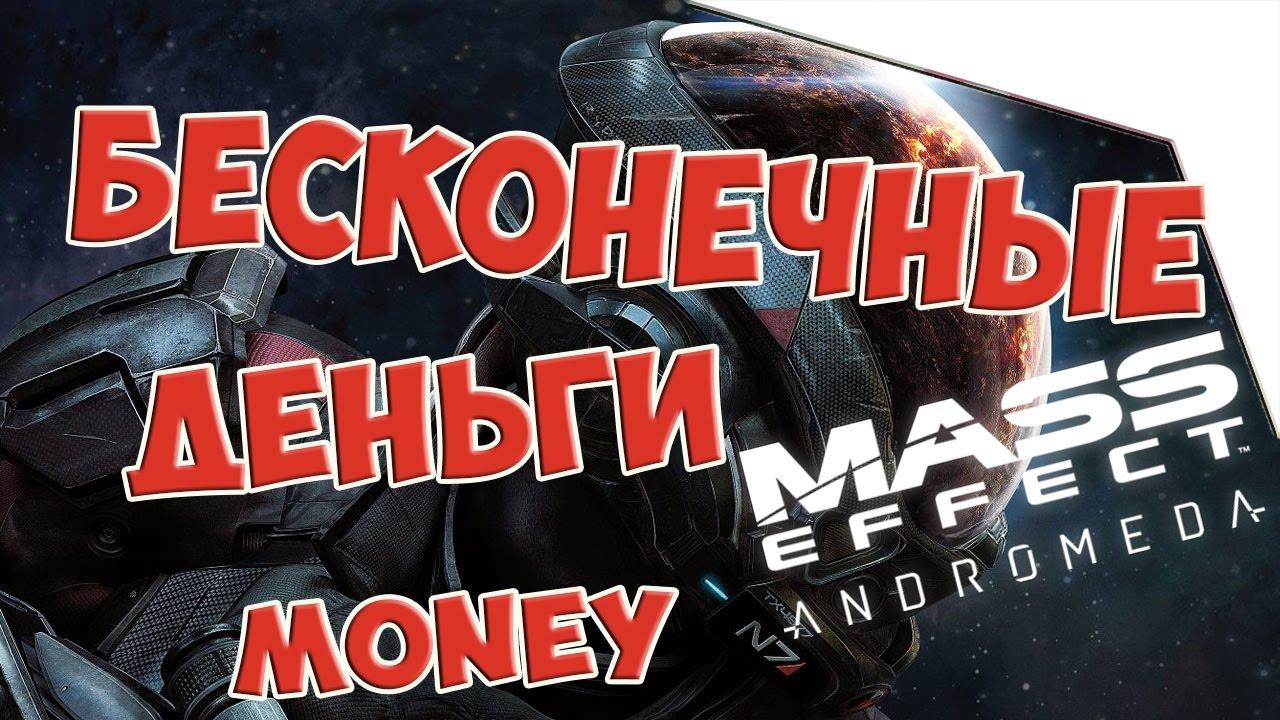 Хочу авто в кредит