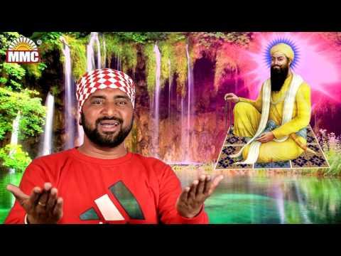 Bera Dubea Tar Janda   Raj Atalgarh   MMC   Latest Devotional Songs 2017