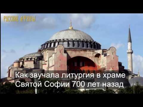 Софийский Собор ул Замковая, 1