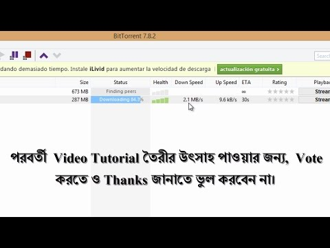 How To Torrent Seed Speed(Local Torrent Server)