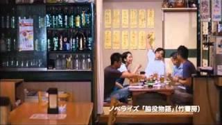 益岡徹・永作博美主演の、長編ロマンティック・コメディー映画「脇役物...