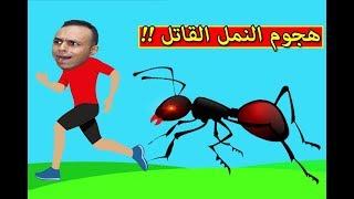 هجوم النمل القاتل لعبة earth defense force 5 !! ??