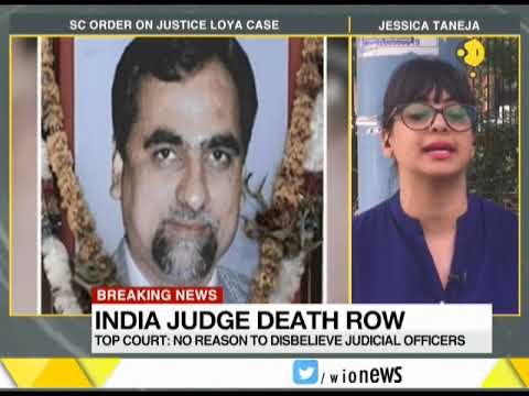 Loya death row: Supreme court rules out SIT probe in the case