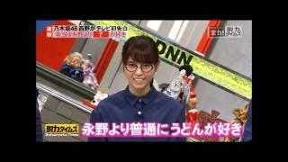 ラッセンネタをする西野 七瀬が可愛い!! Full HD ラッセン 検索動画 11