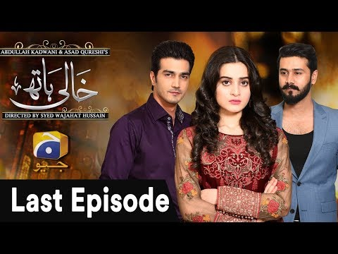 Khaali Haath - Last Episode  - Har Pal Geo