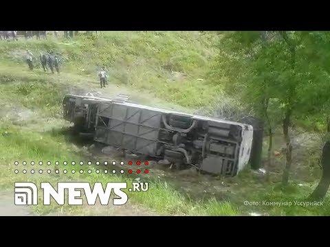 В Приморье китайские туристы погибли в аварии