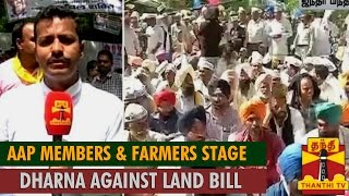 Arvind Kejriwal led AAP Members & Farmers Stage Dharna Protest Against Land Bill