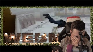 Download JesusAVGN смотрит WEBM Mp3 and Videos