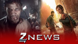 Z News | The Walking Dead No Man