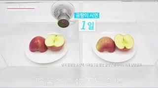 香港官方Airvita 韓國Airvita Q 負離子空氣淨…