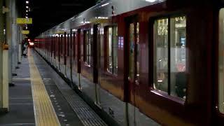 [板がべらーん]近鉄1620系VG24編成大阪上本町行き普通 近鉄八尾駅発車
