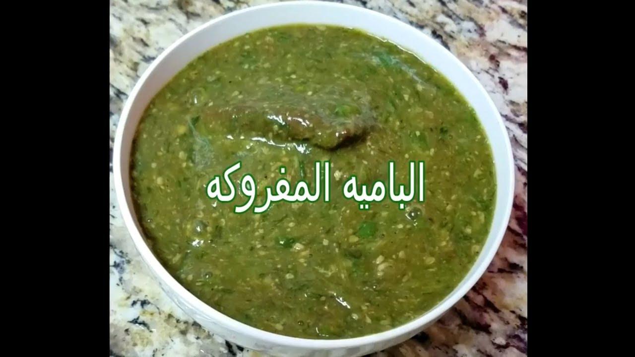 خبز الدخن بدون تنور او موفا مطبخ قدرية العولقي Bread Of Millet Kadrea Kitchen Youtube Arabic Food Food Bread