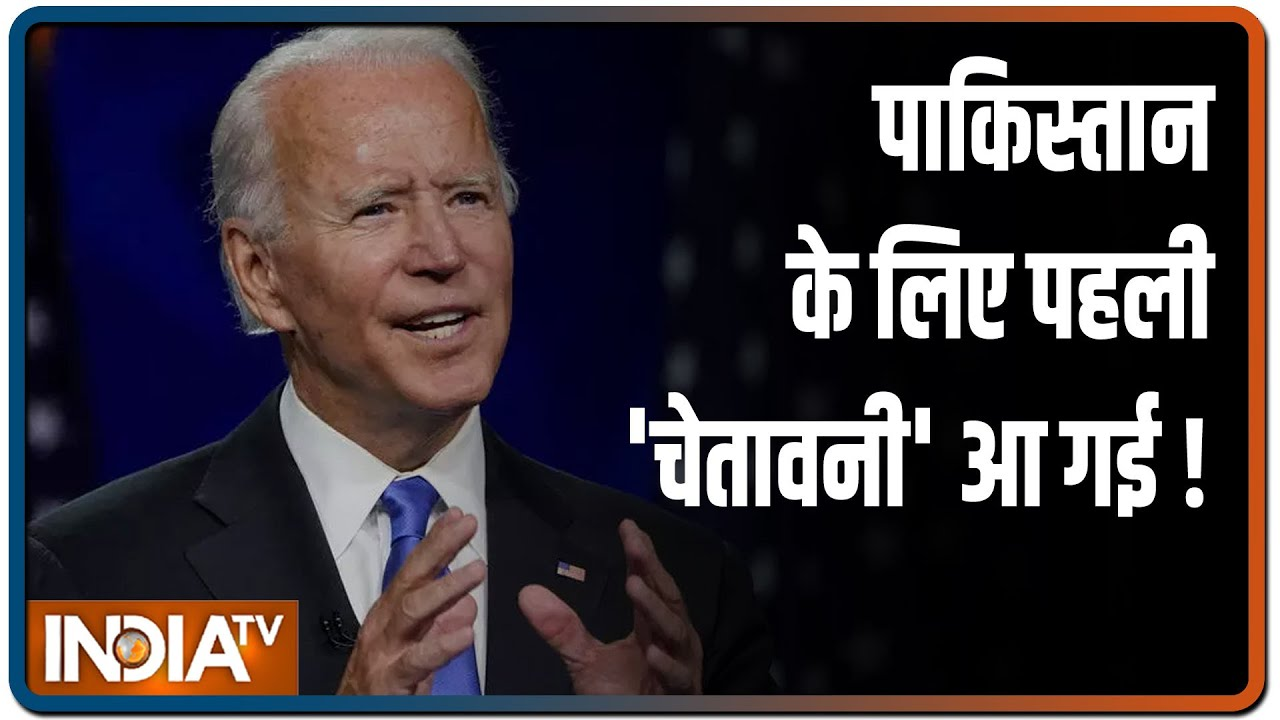 What can Pakistan expect from Biden administration?