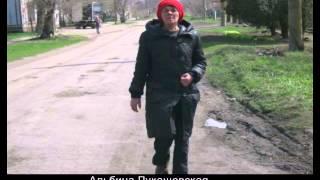 Сельский детектив(Данный видеосюжет наглядно показывает: как в Приазовской районе Запорожской области местные