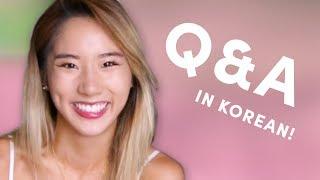 YB SPEAKING KOREAN! · Q&A