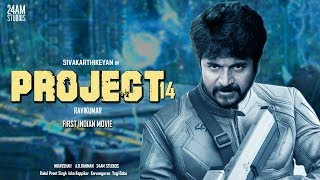 SK - Project 14 | Sci - Fi Official | Sivakarthikeyan About Shooting | SK 14 Official First Look